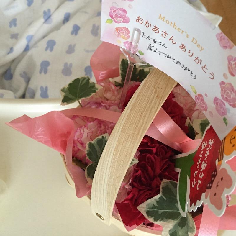 母の日メッセージ付き花ギフト