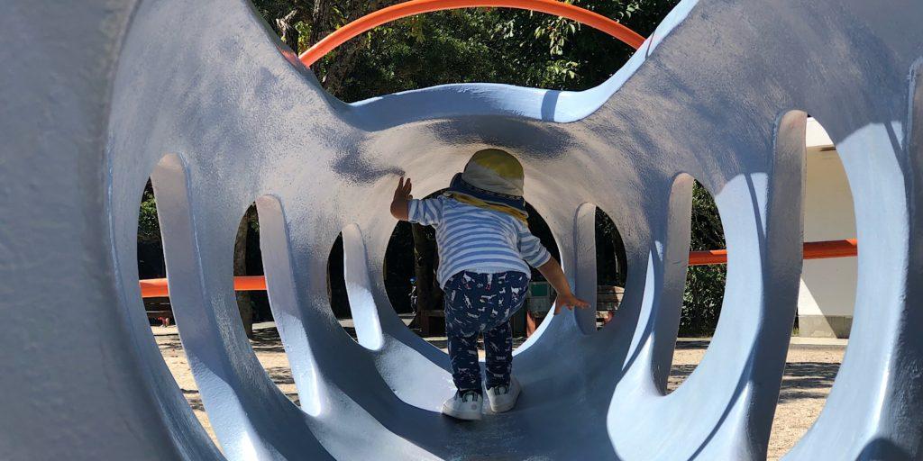 安佐動物公園の公園