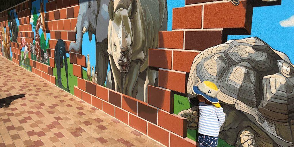 安佐動物公園入口ペイント