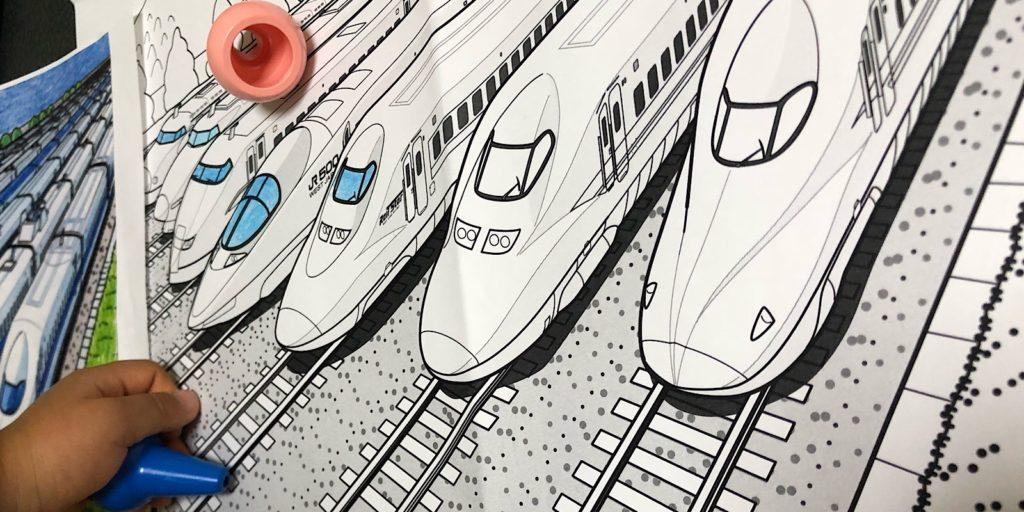 新幹線基地子どもと塗り絵