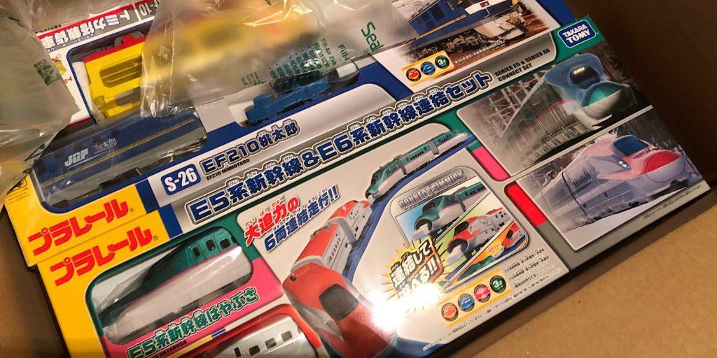プラレール E5系新幹線&E6系新幹線連結セットの梱包状態
