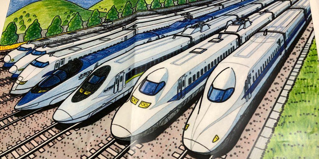 新幹線基地塗り絵見本