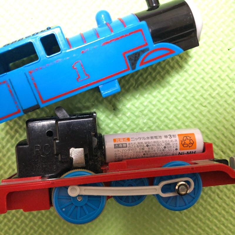 プラレール トーマス 電池交換